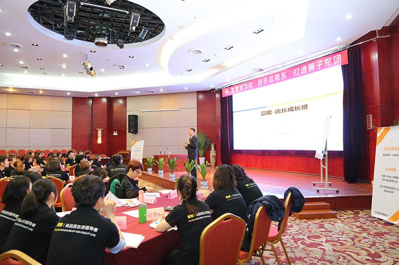 实战型咨询式营销培训专家,国家注册高级咨询顾问李成林老师为各品图片